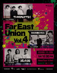Far East Union Vol.4
