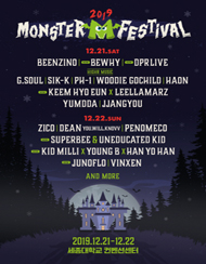 2019 Monster M Festival