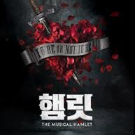 뮤지컬 [햄릿]