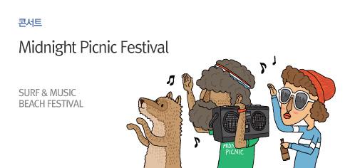 Midnight Picnic Festival
