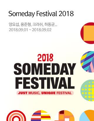 Someday Festival 2018