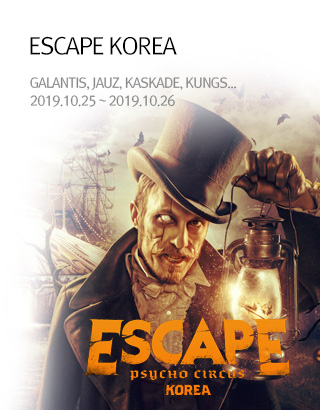 ESCAPE KOREA [1차예매]