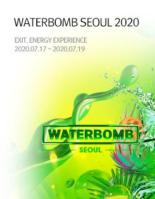 WATERBOMB SEOUL 2020
