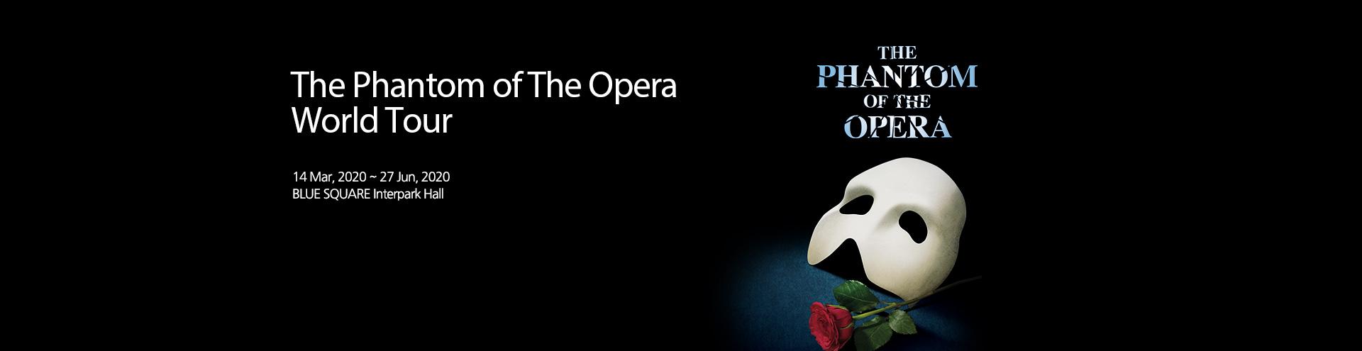 뮤지컬<오페라의 유령>월드투어-서울 (The Phantom