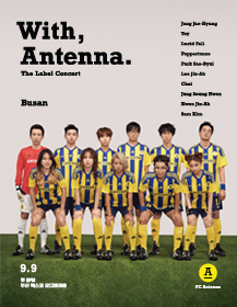 [부산] With, Antenna. The Label Concert 2017