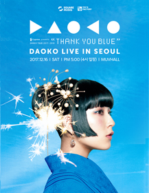 "Cygames Presents DAOKO TOUR 2017-2018 ""THANK YOU BLUE"" in KOREA"
