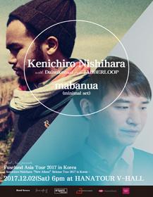 Kenichiro Nishihara & mabanua Fuseland Asia Tour 2017 in Korea