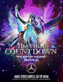 더 파이널 카운트다운 (The Final Countdown)