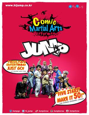 점프[JUMP]