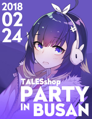 TALESSHOP PARTY in Busan