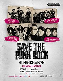 SAVE THE PUNK ROCK Season II