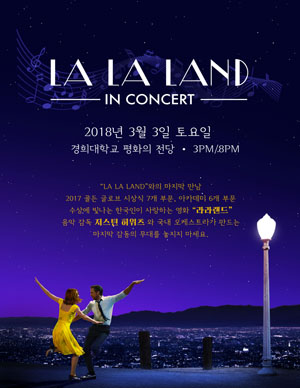 LALA LAND IN CONCERT