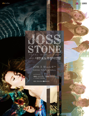 Joss Stone Total World Tour