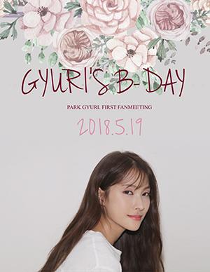 Gyuri's B-DAY