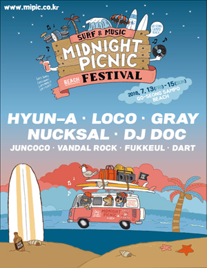 Midnight Picnic Festival - 콘서트