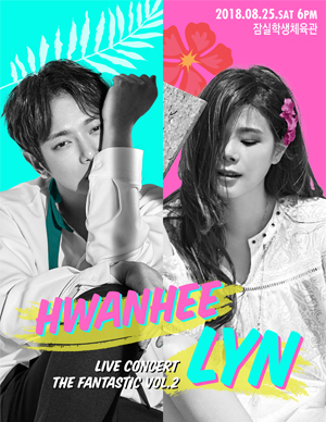 환희X린 LIVE CONCERT_The Fantastic vol.2