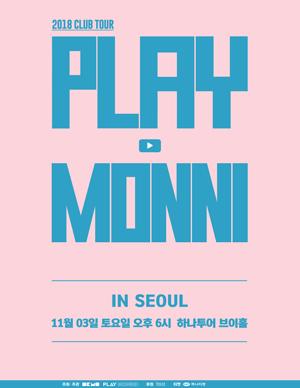 플레이 몽니 2018 클럽 투어 - 서울