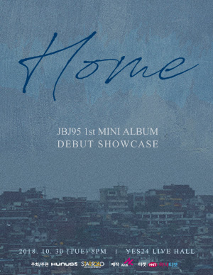 JBJ95 1st MINI ALBUM DEBUT SHOWCASE [HOME]
