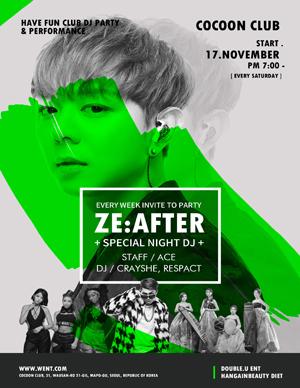 ZE:After & 퍼포먼스 파티