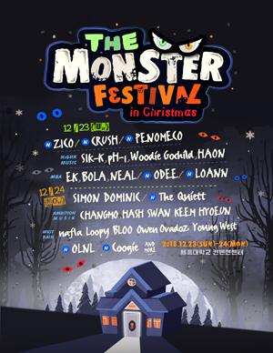[얼리버드 2차] The Monster Festival in Christmas 2018