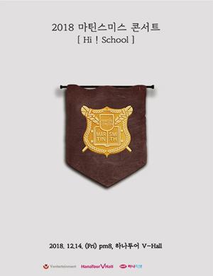마틴스미스 연말 단독 콘서트 - Hi!, School