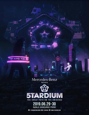 메르세데스 벤츠 프레젠트 스타디움 2019(Mercedes-Benz presents 5TARDIUM 2019)
