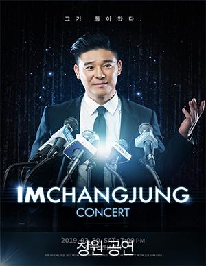 """2018-2019 임창정 콘서트 """"IMCHANGJUNG"""" - 창원"""
