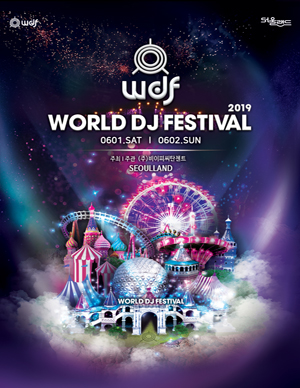 2019 WORLD DJ FESTIVAL(20