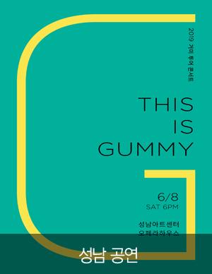 [성남] 2019 거미 투어 콘서트 <This