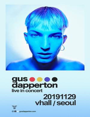 Gus Dapperton 첫 내한공연