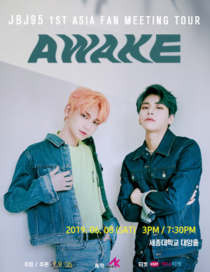 JBJ95 1st ASIA FAN MEETING TOUR [AWAKE]