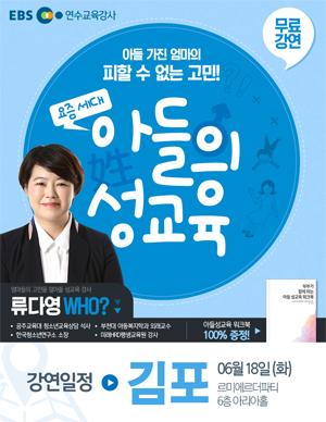 [김포] 류다영의