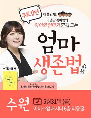 [수원] 김아영의