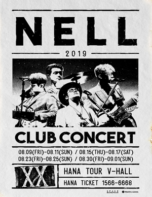 NELL CLUB CONCERT 2019