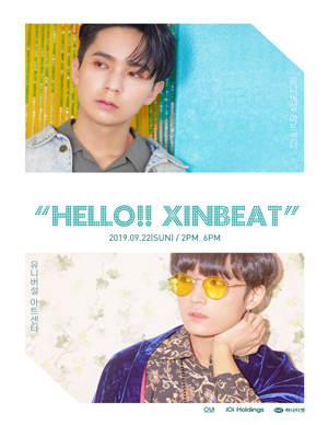 "2019 XINBEAT 1ST FANMEETING ""Hello!! XINBEAT"""