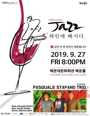 [부산] 재즈 와인에 빠지다 134th concert