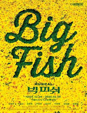 뮤지컬 <빅 피쉬> 한국 초연
