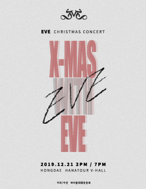 X-MAS WITH EVE