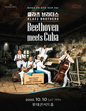 클라츠 브라더스 <Beethoven meets Cuba>