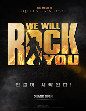 QUEEN 뮤지컬 [We Will Rock You]