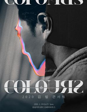2020 김필 콘서트 <COLOURS> - 성남