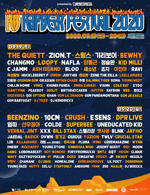 KB RAPBEAT FESTIVAL 2020