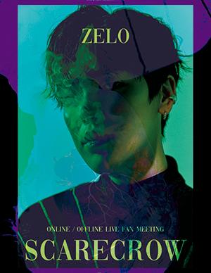 Zelo Online & Offline Liv