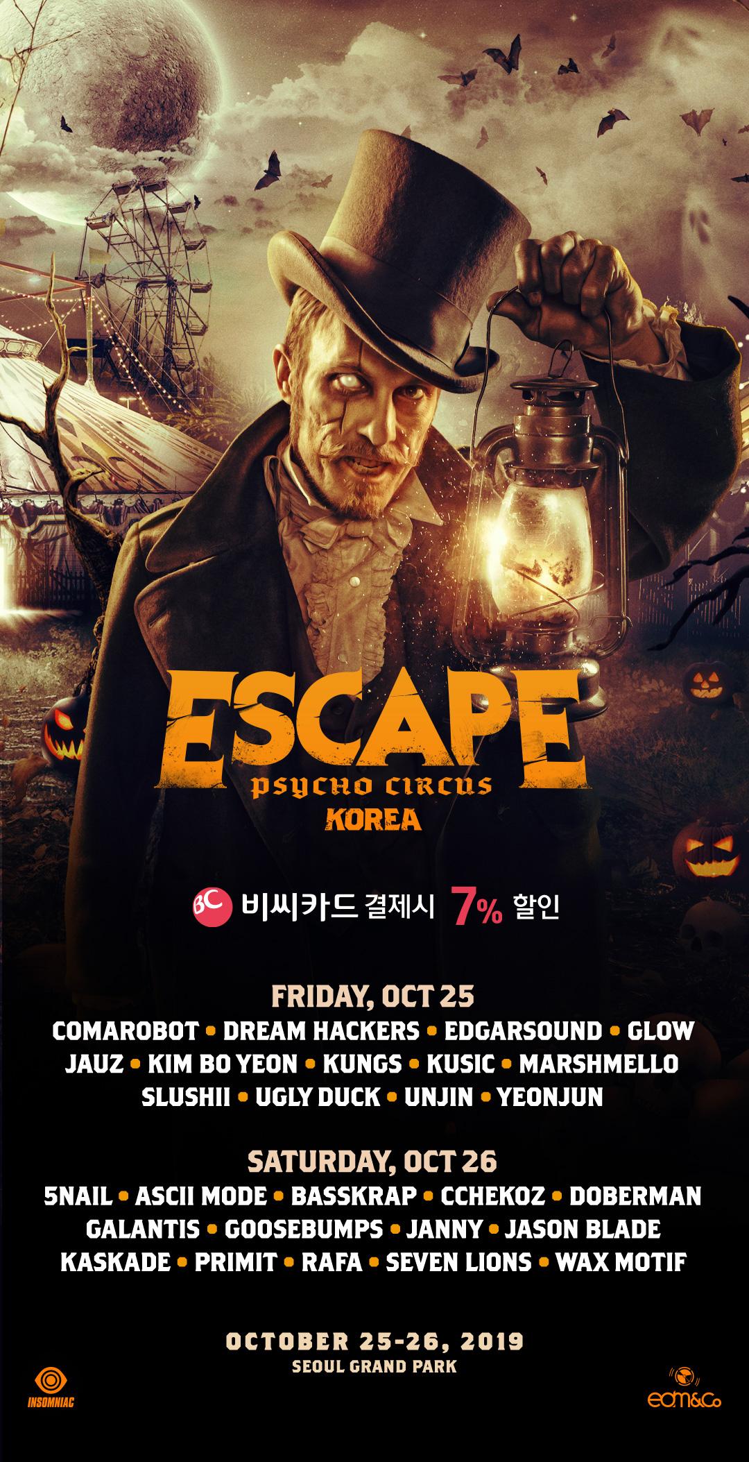 escape_brg.jpg